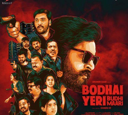 Bodhai Yeri Budhi Maari (2019) [Original Mp3] KP