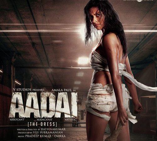 Aadai (2019) [Original Mp3] Pradeep Kumar
