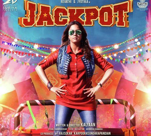 Jackpot (2019) [Original Mp3] Vishal Chandrashekhar