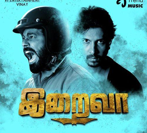 Iraiva (2019) [Original Mp3] Arunagiri, Renju