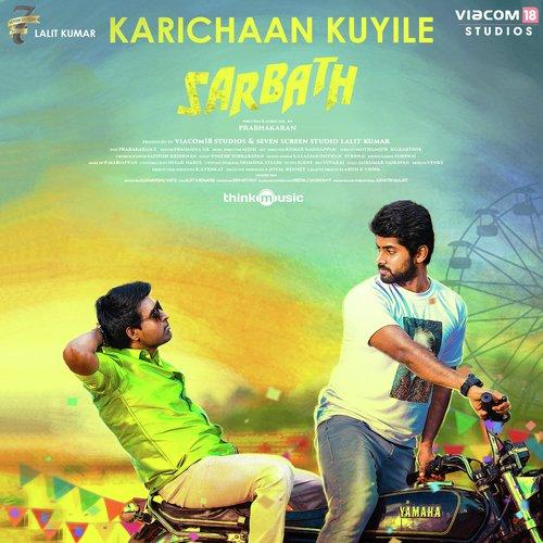Sarbath Album Poster