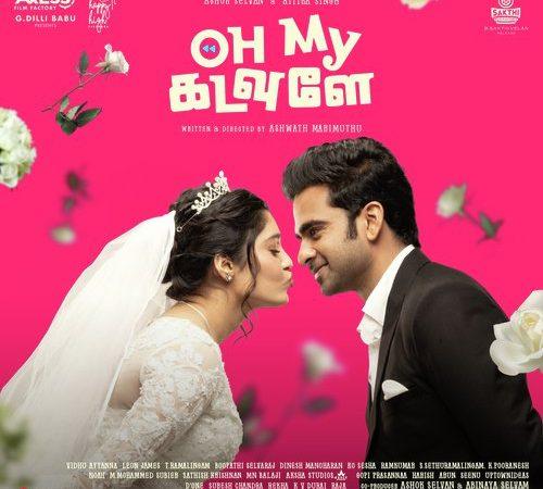 Oh My Kadavule (2020) [Original Mp3] Ashok Selvan, Ritika Singh, Vani Bhojan