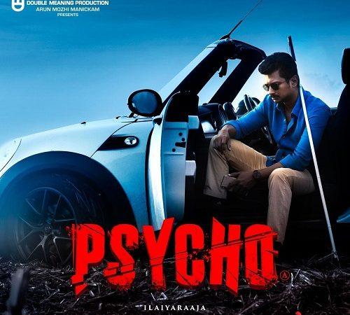 Psycho (2019) [Original Mp3] Ilayaraja