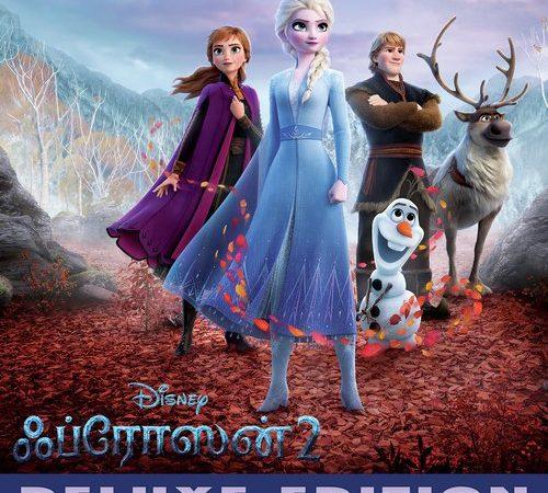 Frozen 2 Tamil (2019) [Original Mp3] Various Artists