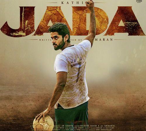 Jada (2019) [Original Mp3] Sam C.S