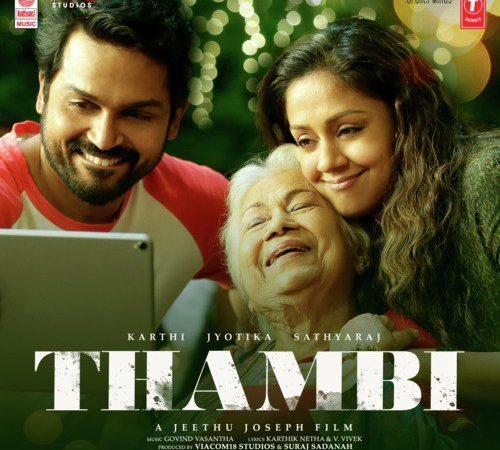 Thambi (2019) [Original Mp3] Govind Vasantha