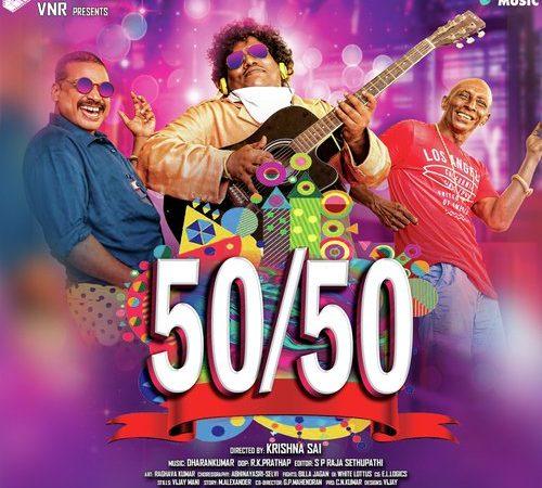 50 50 (2019) [Original Mp3] Dharan Kumar