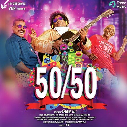 50 50 Album Poster