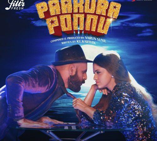Paakura Ponnu (2019) [Original Mp3] Varun Sunil