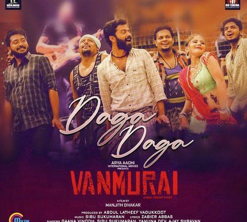 Vanmurai (2019) [Original Mp3] Sunny Viswanath