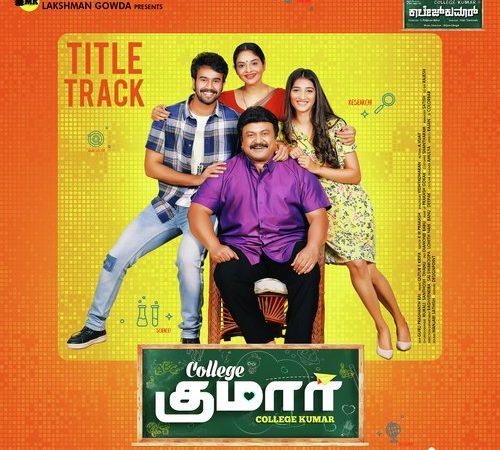 College Kumar Tamil (2020) [Original Mp3] Qutub E Krip