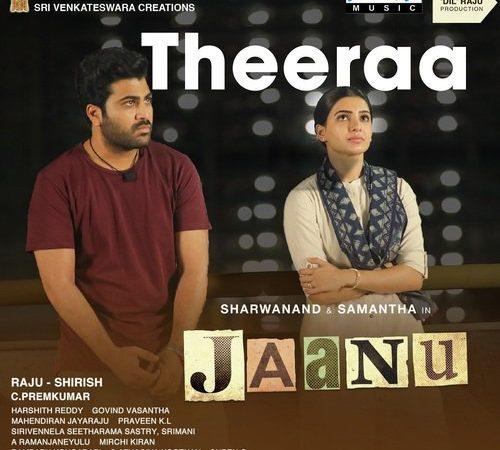Jaanu (2020) [Original Mp3] Govind Vasantha