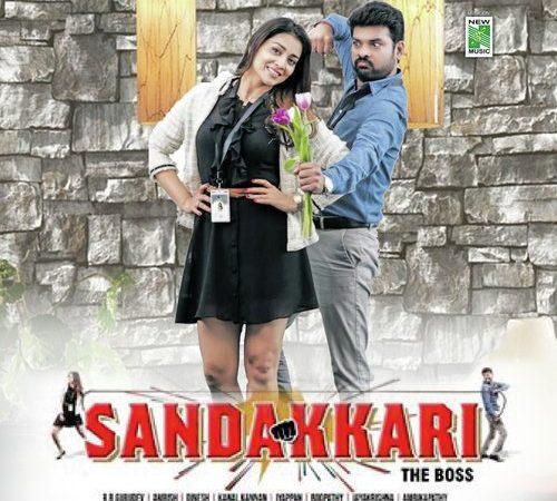 Sandakkari (2020) [Original Mp3] Amrish