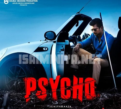 Psycho FLAC (2020) [Original Mp3] Sid Sriram