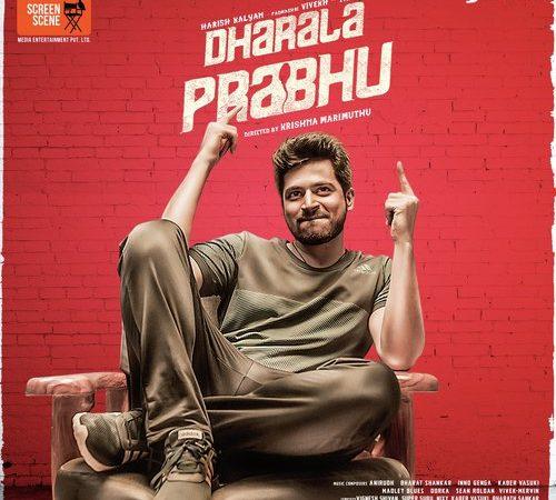 Dharala Prabhu (2020) [Original Mp3] Oorka