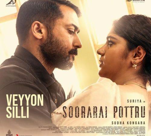 Soorarai Pottru FLAC (2020) [Original Mp3] GV Prakash Kumar