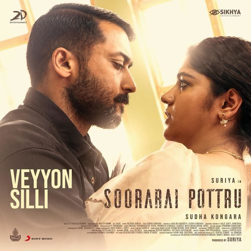 Soorarai Pottru (FLAC) Album Poster