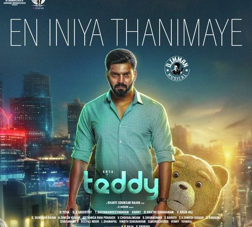 Teddy (2020) [Original Mp3] D. Imman