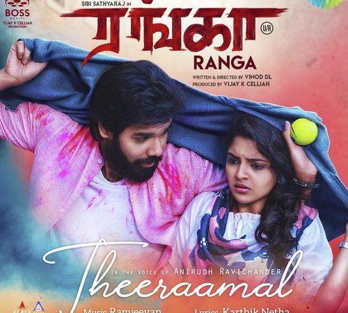Ranga (2020) [Original Mp3] Ram Jeevan