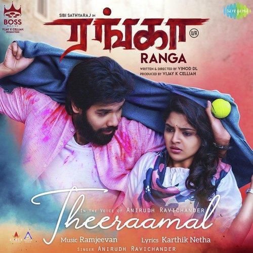 Ranga Album Poster