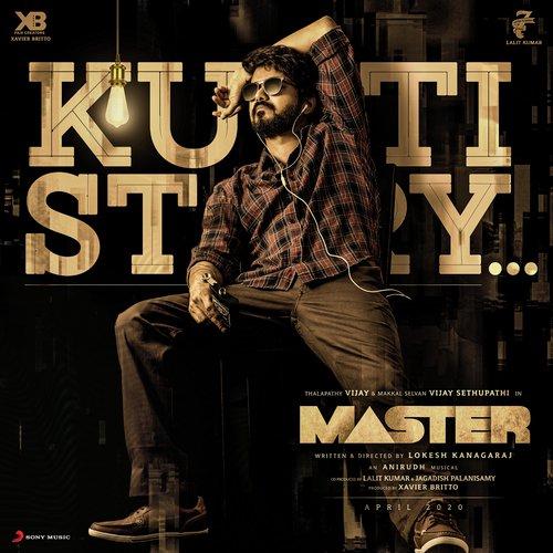 Master (FLAC) Album Poster