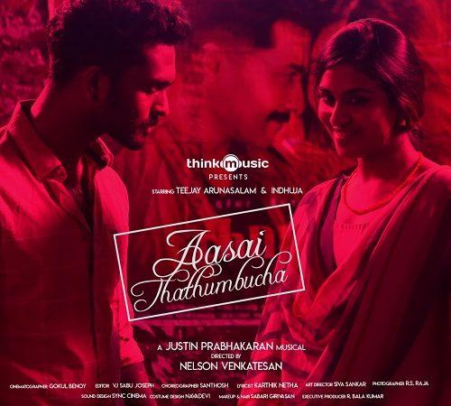 Aasai Thathumbucha (2020) [Original Mp3] Justin Prabhakaran