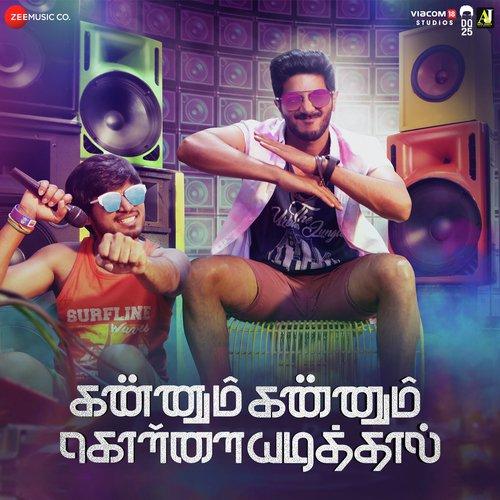 Kannum Kannum Kollaiyadithaal Album Poster