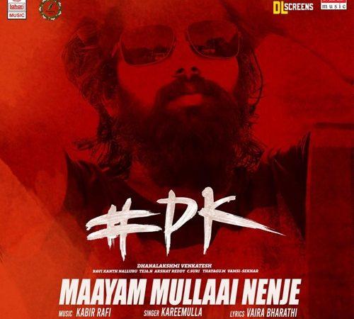 PK Tamil (2020) [Original Mp3] Kabir Rafi