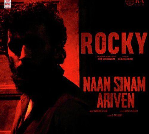 Rocky (2020) [Original Mp3] Darbuka Siva