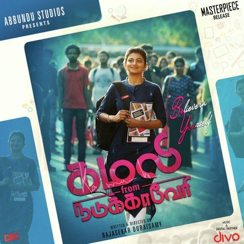 Kamali From Nadukkaveri Album Poster